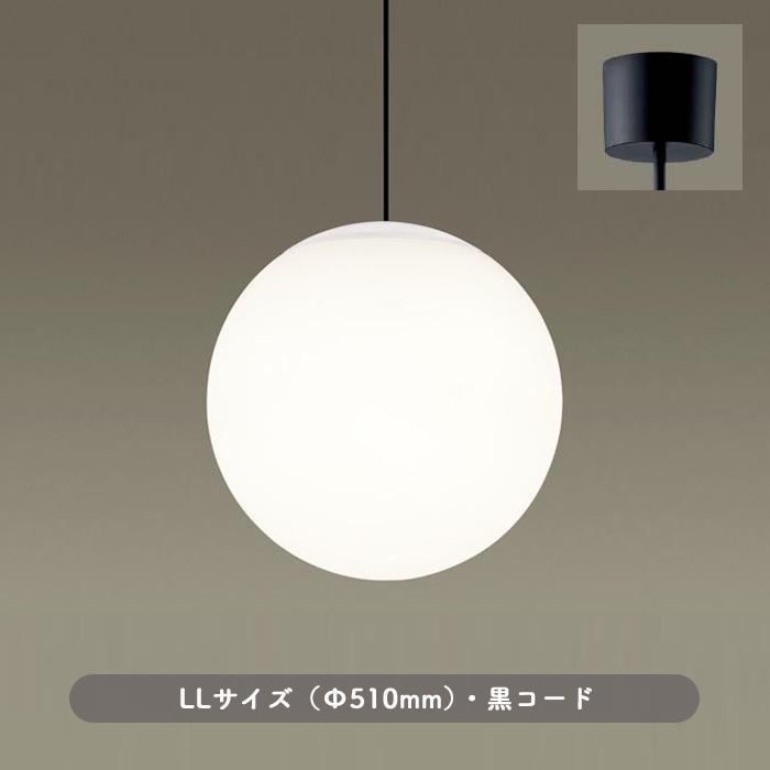 LGB19331BK 吹き抜け用LEDペンダント パナソニック 深澤直人