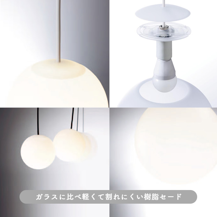 おしゃれな吹き抜け灯 MODIFY SPHERE (LL・Φ510) LEDペンダントライト・黒