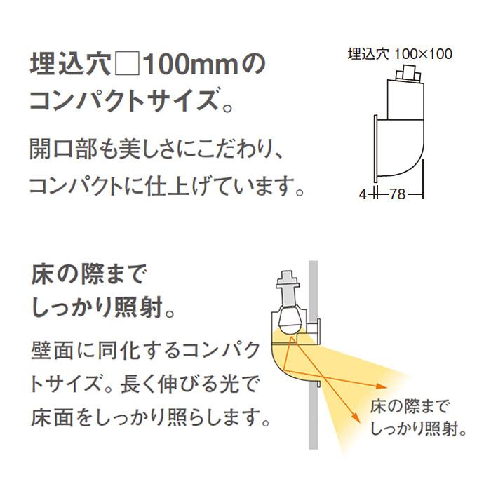 パナソニック LGB80525K LEDブラケットライト フットライト