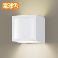 panasonic LGB87046K LEDブラケットライト