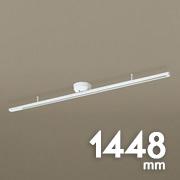 スポットライト ダクトレール用 ライティングファクトリーの商品一覧ページ おしゃれなインテリア照明をスタッフがセレクトしています