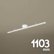 LEDスポットライト ダクトレール用 ライティングファクトリーの商品一覧ページ おしゃれなインテリア照明をスタッフがセレクトしています