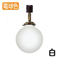 おしゃれなインテリアライトと店舗照明の特集ページ。お客様の目を引くペンダントライトやスタンド照明、マンションや住宅、店舗にも使えるインテリアライトが豊富に取り揃えています。