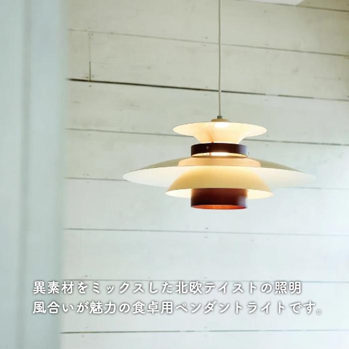 ペンダントライト 1灯タイプ