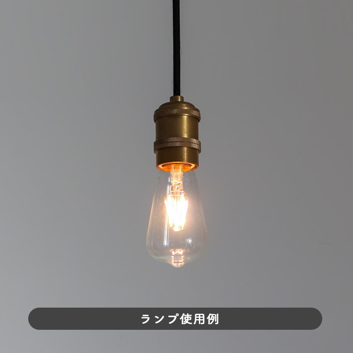 MERCROS 002098 VINTAGE LED BULB
