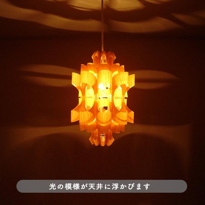 Matsu2-wood ペンダントライト