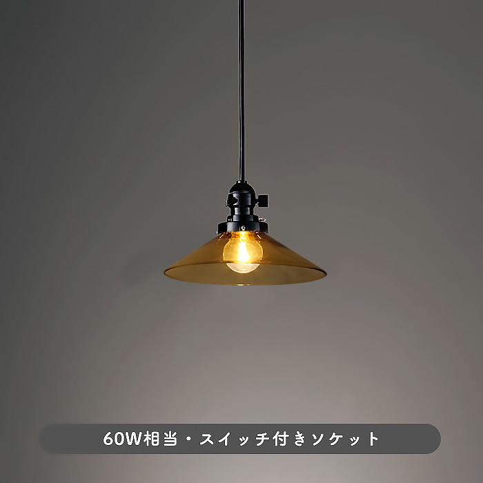 P1 和風ペンダントライト MPGN7001AR LED