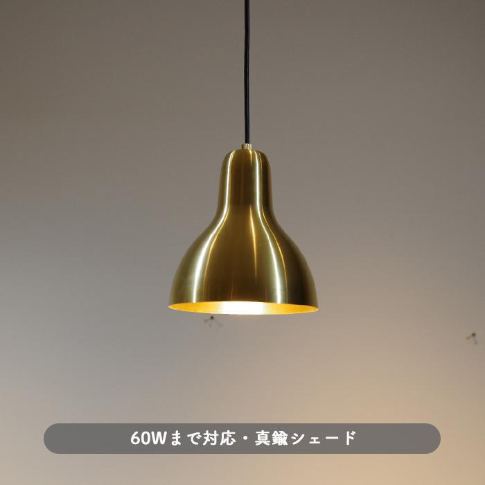 真鍮ペンダントライト MPL-7832BS ペンダントライト
