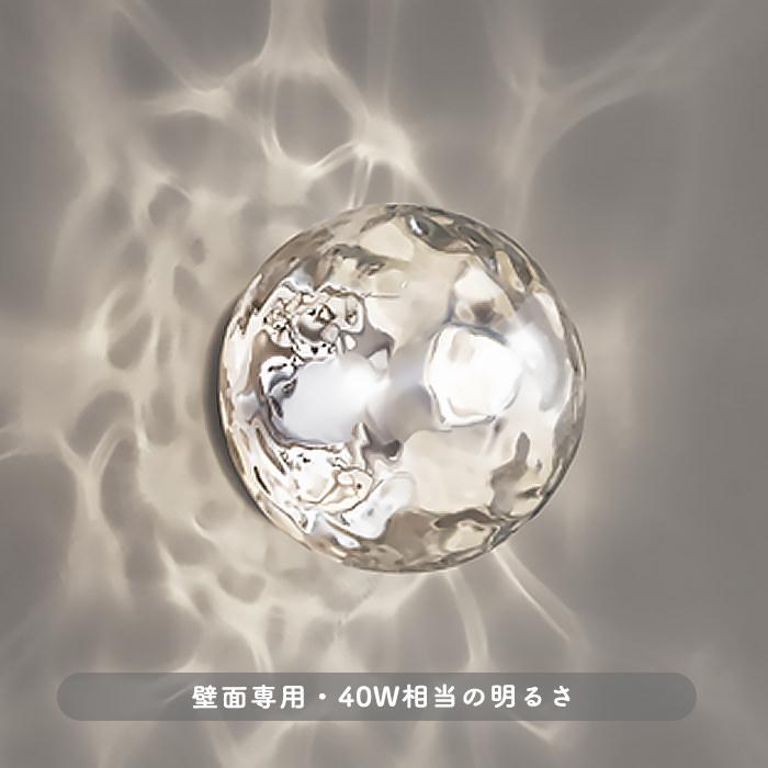 オーデリック LEDブラケットライト OB25591LD