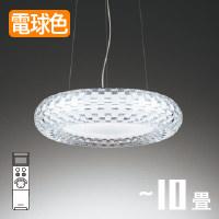 オーデリック OC257059 LEDシャンデリア