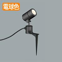 オーデリック LEDエクステリアスポット OG254573LD