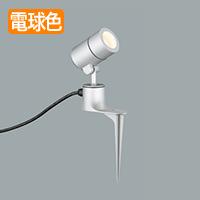 odelic OG254574LD LEDエクステリアスポットライト