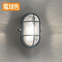 オーデリック LEDポーチライト OG254605LD
