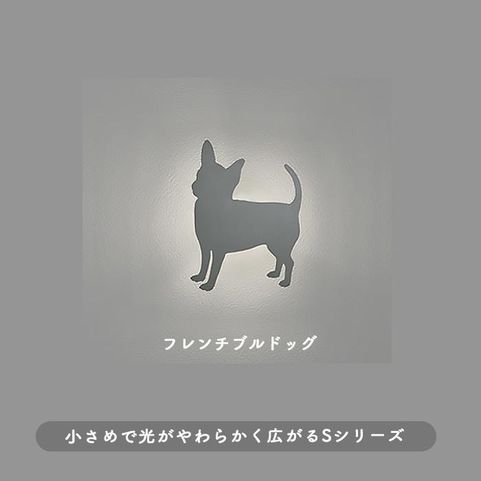 ODELIC エクステリアライト Decowall light s OG254646