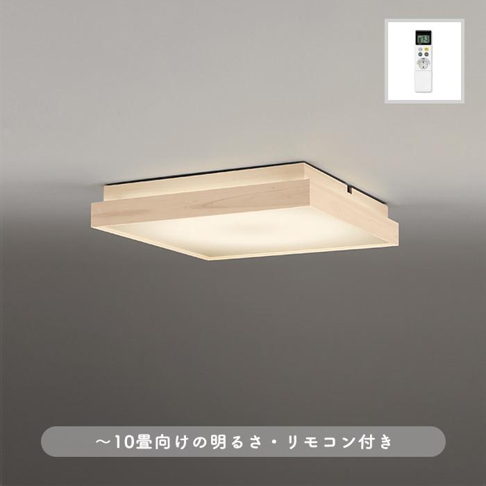 ODELIC 檜LEDシーリングライト OL291171