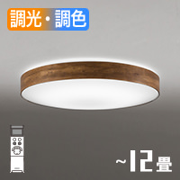ODELIC LED調光調色シーリングライト OL291355
