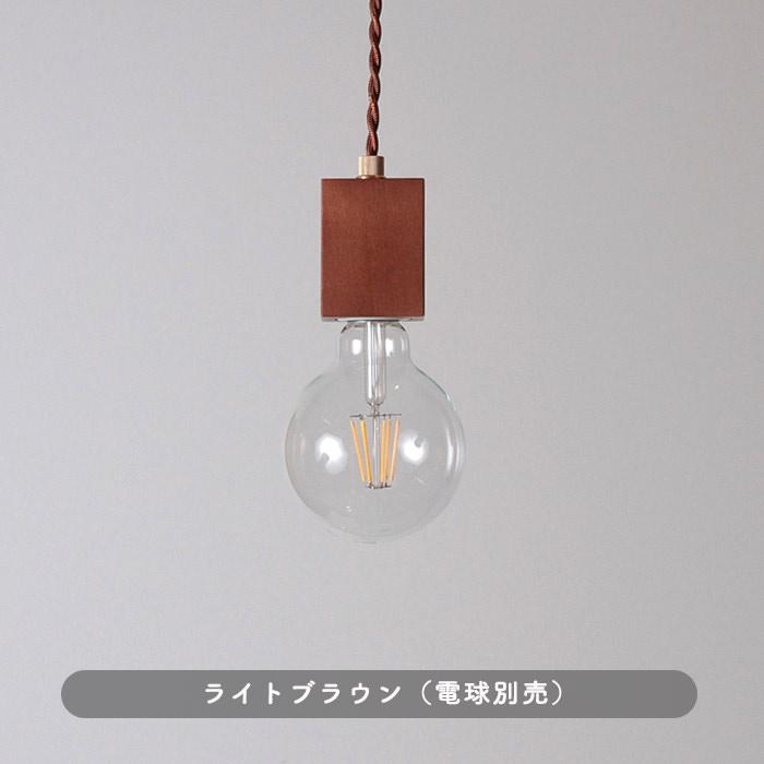 Woody Twist-square �ڥ����ȥ饤�� PKM-6615LB �饤�ȥ֥饦��