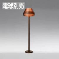JAKOBSSON LAMP フロアランプ S7338H