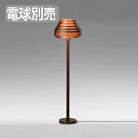 JAKOBSSON LAMP �ե?���� S7338H