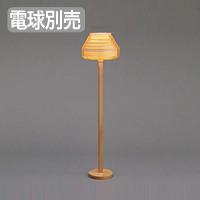 JAKOBSSON LAMP フロアランプ S7338