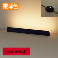 panasonic SF055B Horizontal Light 60cm ブラック 間接照明