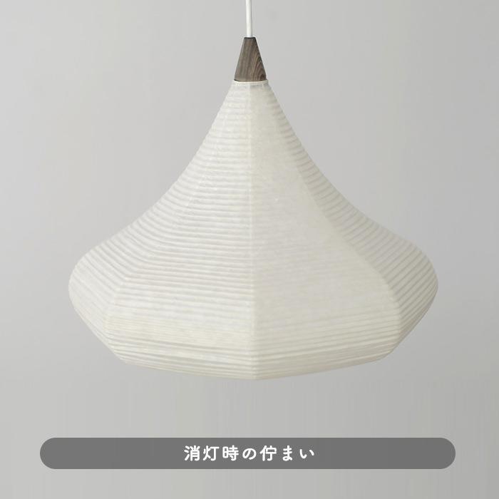 Shizukuペンダントライト・谷俊幸