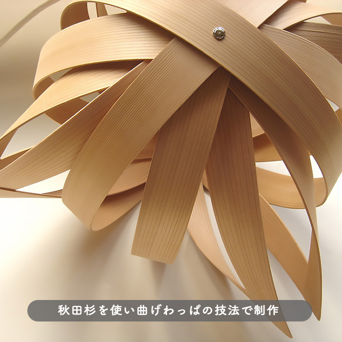 Shuriken ペンダントライト