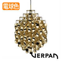 Verpan Spiral Gold ペンダントライト