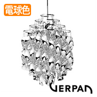 Verpan ペンダントライト Spiral Silver