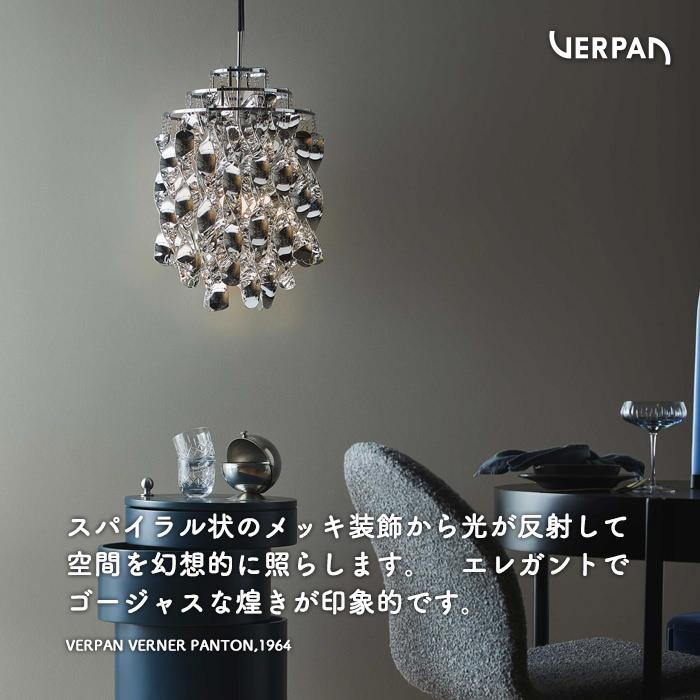 バーパン Verpan
