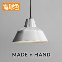 The work shop lamp Medium | アルミ アルミニウム