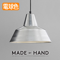 The work shop lamp Large | アルミ アルミニウム