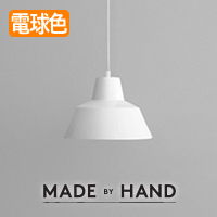 The work shop lamp Small | �ۥ磻�� ����ߥ˥���