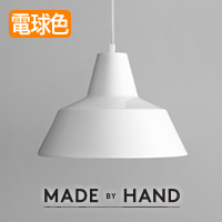 The work shop lamp Large | �ۥ磻�� ����ߥ˥���