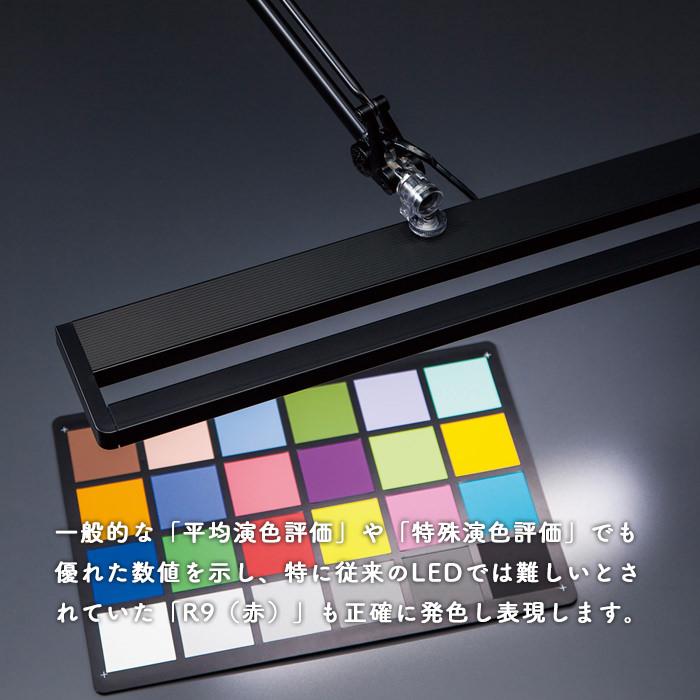 yamada Z-80PRO B LEDデスクランプ