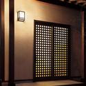 オーデリック 和風蛍光灯ポーチライト 玄関灯