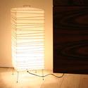 ヤマギワ イサム・ノグチ S2961 AKARIスタンド照明