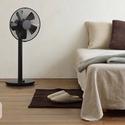 おしゃれなリモコン式扇風機