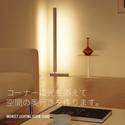 簡単設置の間接照明