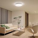 ひとり暮らしの主照明に便利な、Bluetooth対応のLED照明