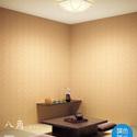 リビングや和室の照明に、八角 和モダンLEDシーリング