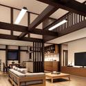 LEDベースライト 傾斜天井対応 8-10畳