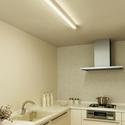 LEDスリムキッチンライト