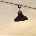 工業系ファクトリーランプデザインのLEDスポットライト
