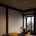 丸形 民芸塗LEDダウンライト 調光器対応