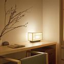 寝室や和室のカウンタースペースの灯りに