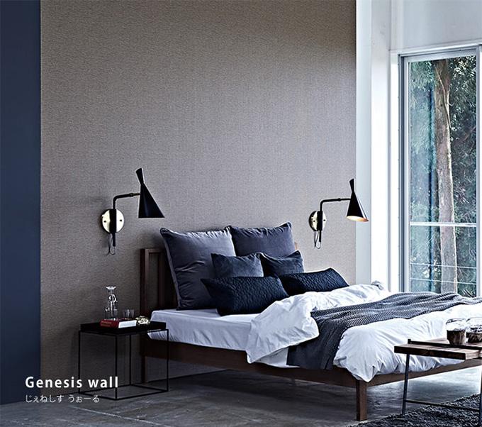 2WAY仕様のGenesisブラケットランプ (寝室)