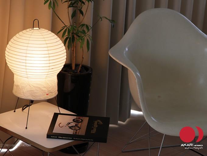 AKARI 2Nスタンド イサム・ノグチ (寝室)