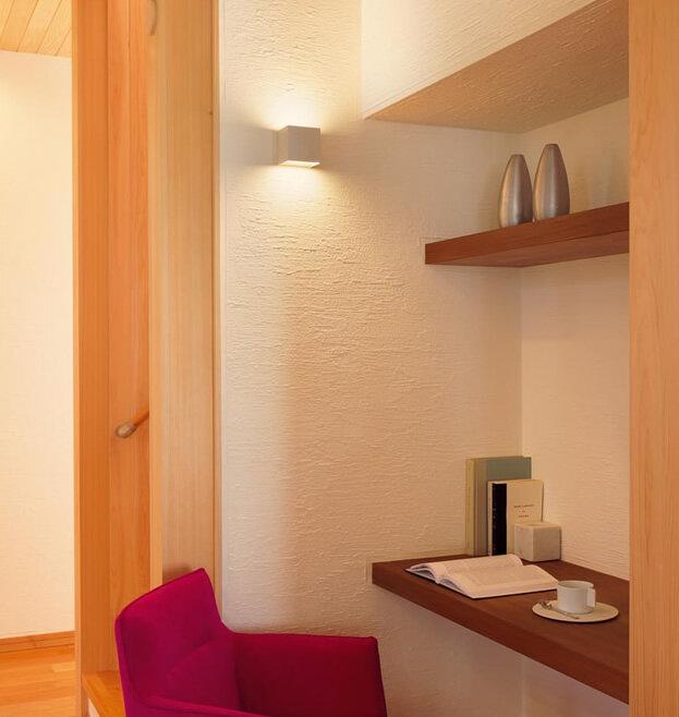 Home Archi 階段廊下向けブラケットライト (間接照明)