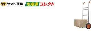 yamato-images.jpg
